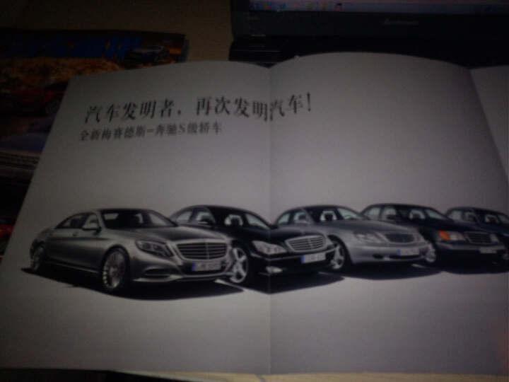 中国汽车画报(2013年11月) 晒单图
