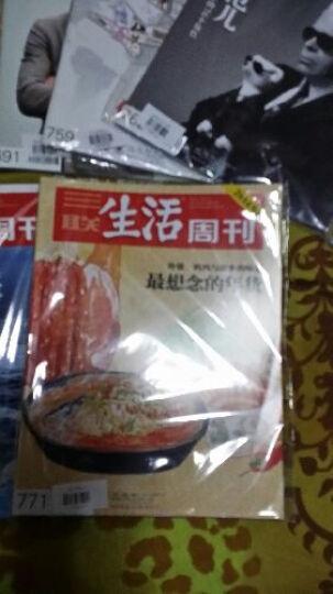 三联生活周刊(2014年第3、4期合刊·2014年货专刊) 晒单图