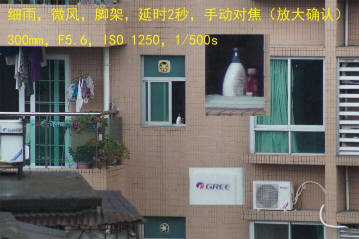 腾龙(Tamron)AF70-300mm F/4-5.6 Di LD MACRO 1:2 [A17] 全画幅远摄变焦镜头 70300 单反远摄微距(索尼A卡口镜头) 晒单图