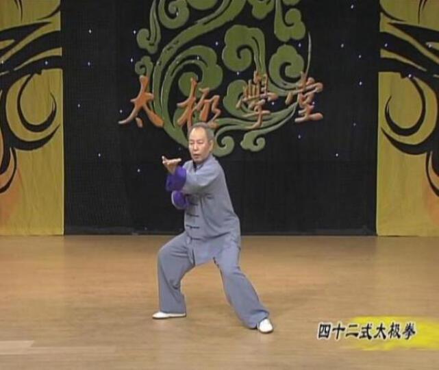 李德印:42式太极拳(上集 DVD) 晒单图
