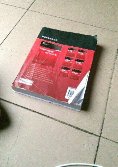网页制作与网站建设技术大全(CS5版)(珍藏版)(附DVD-ROM光盘1张) 晒单图