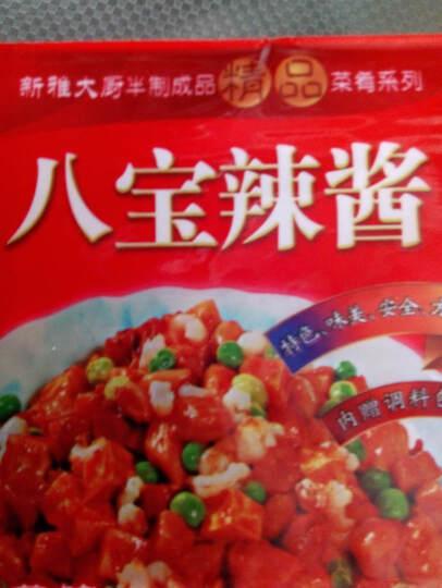 新雅冷冻料理包八宝辣酱225g 调理包速食半成品方便菜肴 晒单图