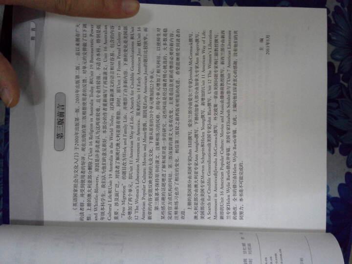 英语国家社会与文化入门(下册 第3版) 晒单图