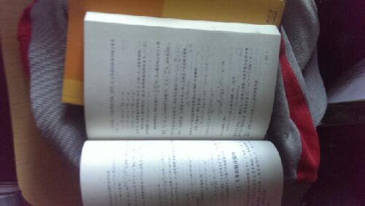 数理统计学讲义(第2版) 晒单图