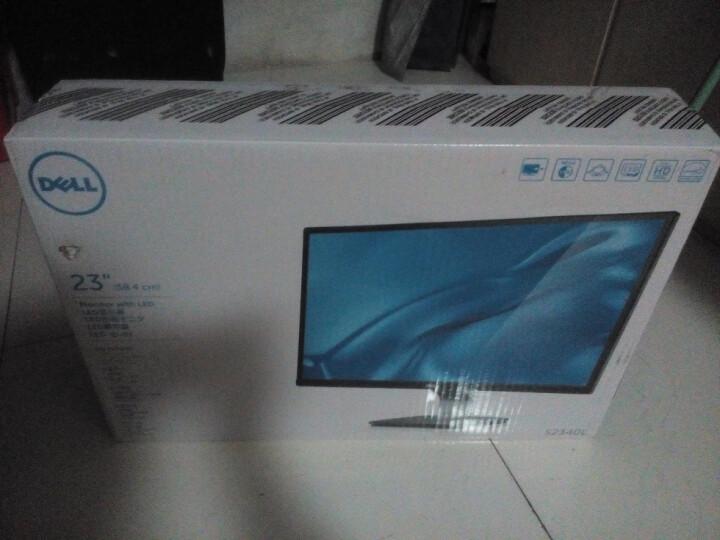 戴尔(DELL) S2340L 23英寸宽屏LED背光IPS液