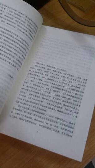 译文名著文库:我是猫 晒单图