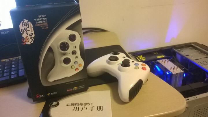 北通(BETOP)BTP-2175 阿修罗SE  PC/PS3/安卓  有线震动版 游戏手柄 镜面白 晒单图