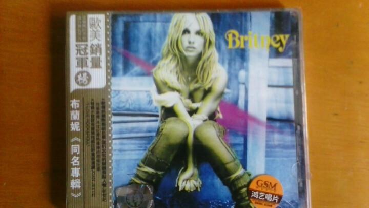 布兰妮:同名专辑(CD) 晒单图