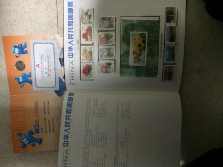 1991年册 邮票年册全年邮票 (经典北方红册)投资 收藏 晒单图