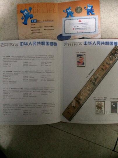1990年册 邮票年册全年邮票 (经典北方红册)投资 收藏 晒单图