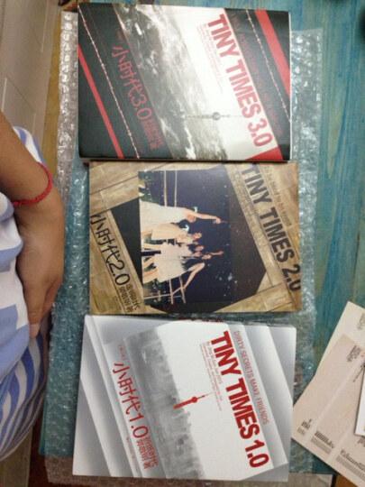 小时代 全套全三册 1.0 2.0 3.0 郭敬明系列 晒单图