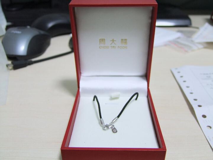周大福 ChowTaiFook 银项链 ...