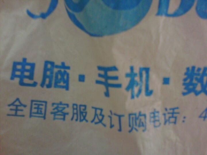 行楷字体欣赏 华文行楷字体欣赏 艺术行楷字体欣赏图片图片