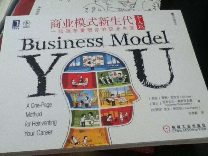 京东的商业模式画布_小米商业模式画布图片