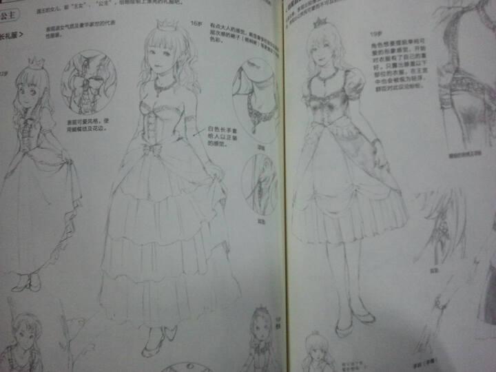 非常女生美书籍黄色画法看多种少女图片