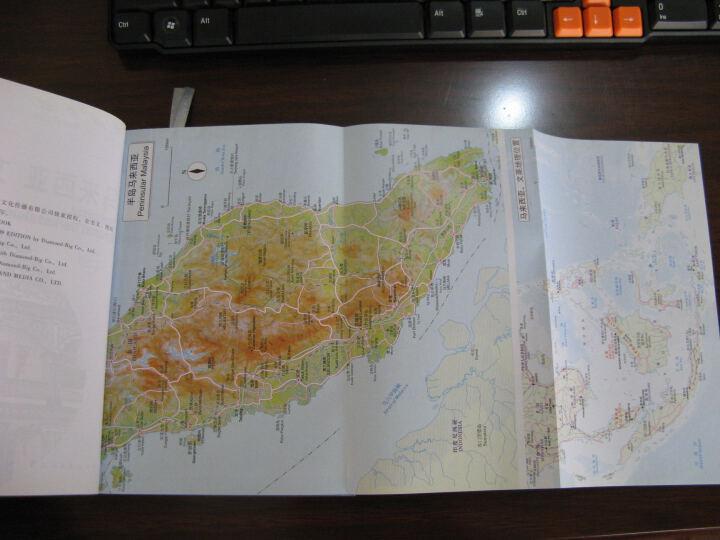 走遍全球:马来西亚·文莱 晒单图