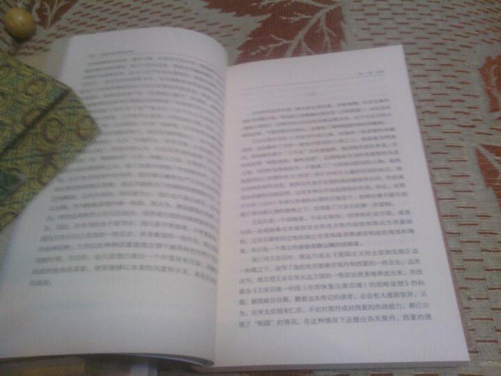 邓广铭先生的王安石传