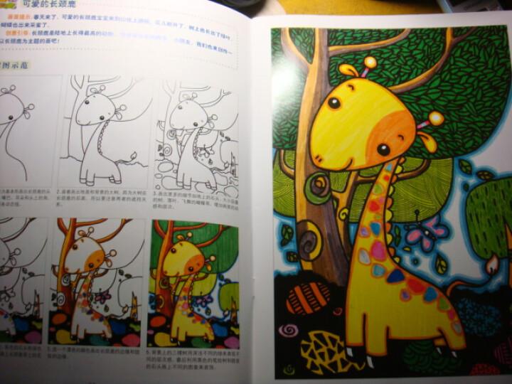 漂亮的的水彩笔画大全 水彩笔画图片大全 儿童水彩笔画图片大全