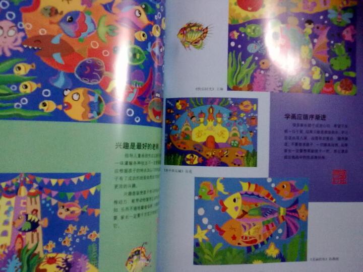 儿童 蜡笔水彩 画基础教程 比较新颖的画法