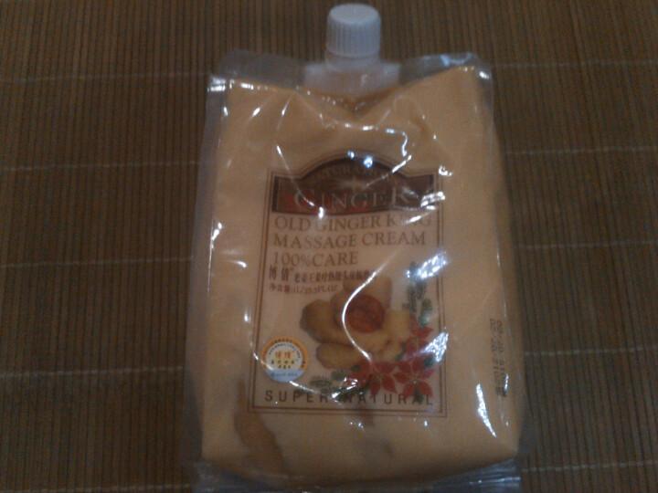 博倩 老姜王姜汁姜疗洗发水+热能姜泥头皮固发按摩膏+密发液 三件套共2050ml 晒单图