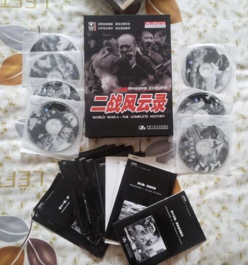 二战风云录(新装版)(13VCD) 晒单图