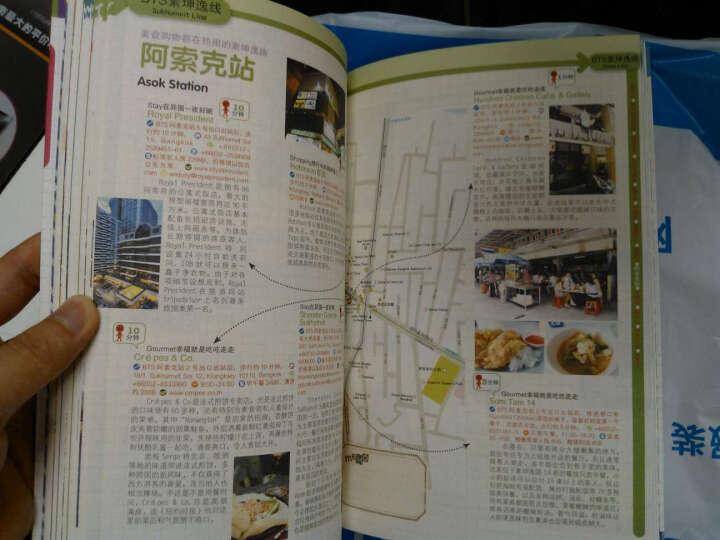 搭地铁游曼谷(2012-2013版) 晒单图