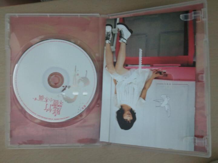 庭竹:不做小木偶(CD) 晒单图