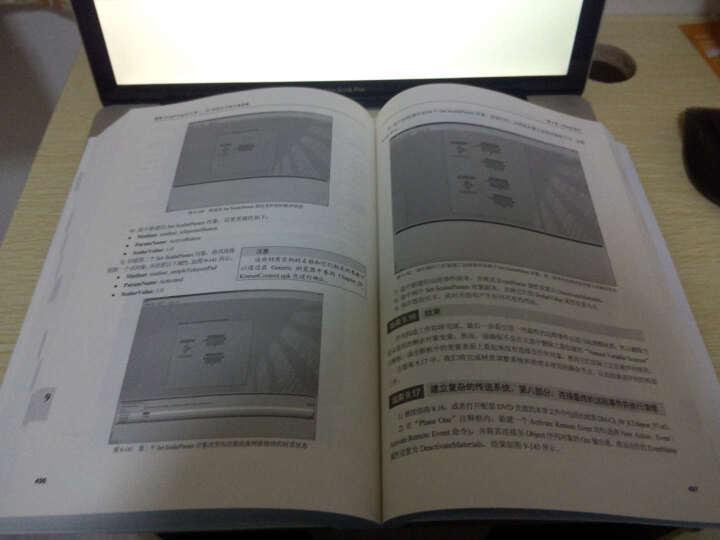 精通Unreal Engine 3卷1:3D游戏关卡设计基础篇(附DVD-ROM光盘1张) 晒单图