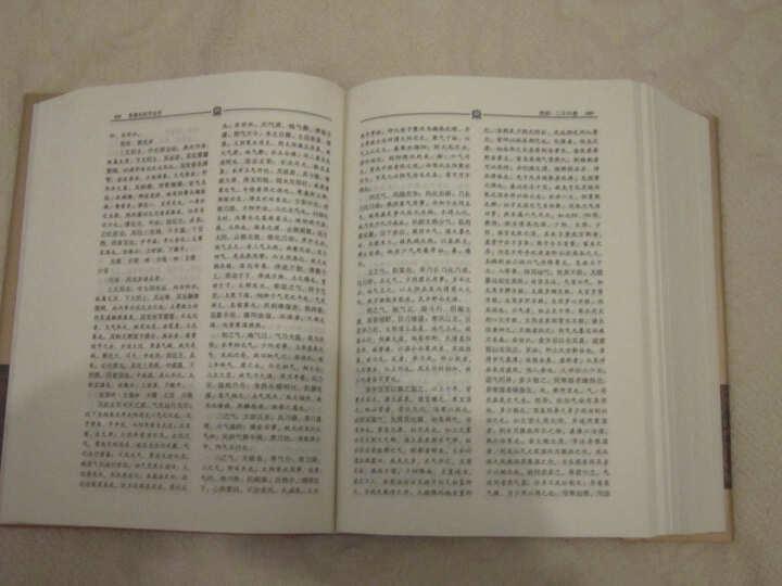 张景岳医学全书 晒单图