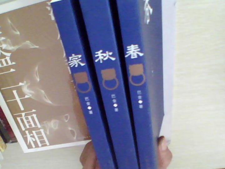新星江户川乱步新书