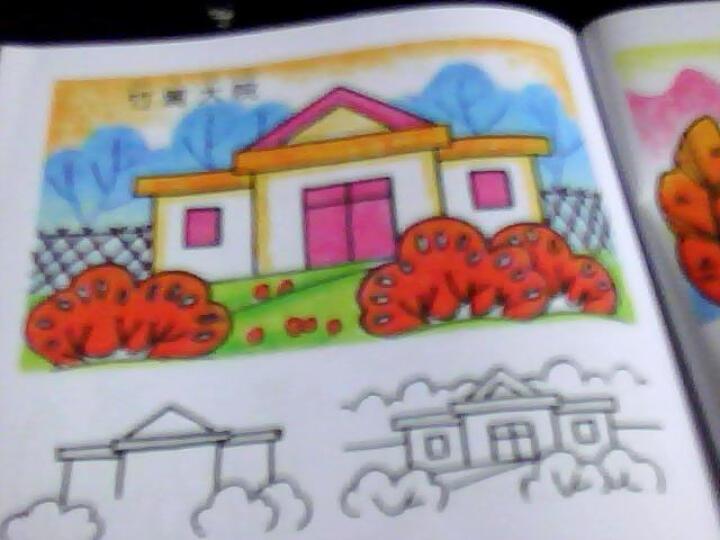 儿童风景画技巧(修订版)--很适合对画画感兴趣的小