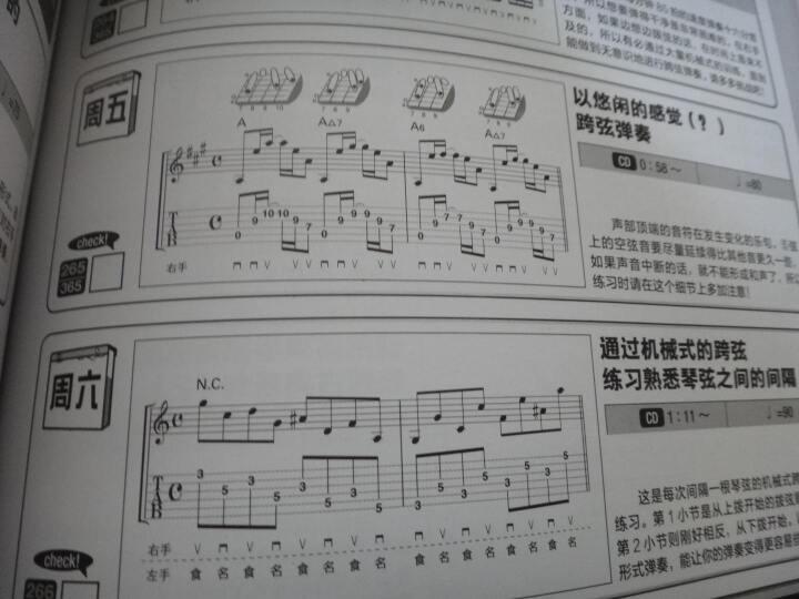 小手拉大手木吉他歌谱 小手拉大手简谱歌谱 小手拉大手歌谱