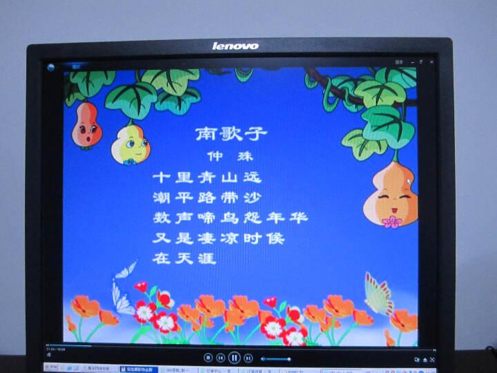 唐诗宋词小状元 套装(12DVD)(京东专卖) 晒单图