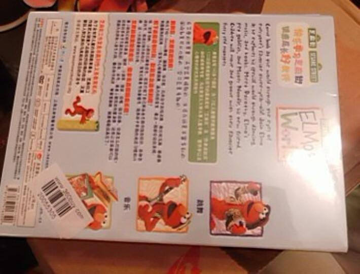 芝麻街23·艾摩的世界:听听音乐看看书(DVD)(特价装) 晒单图