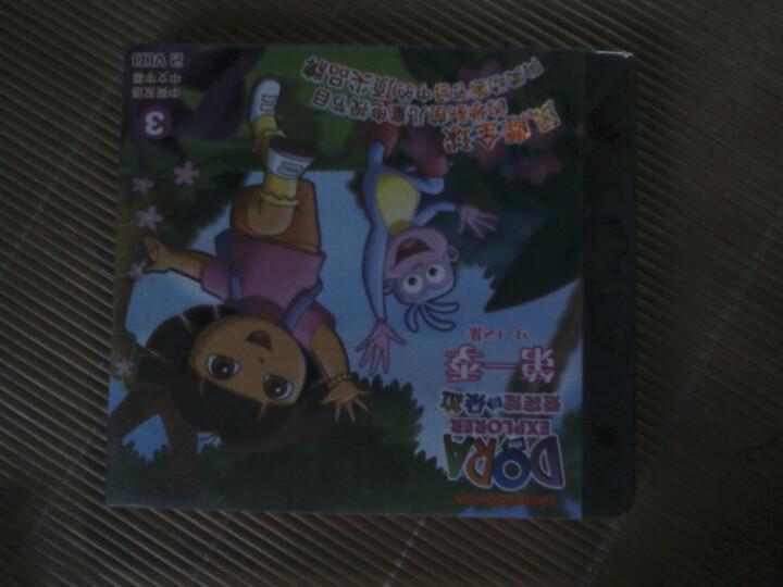 爱探险的朵拉(第1季)3(2VCD) 晒单图
