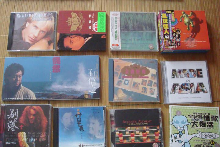 中图原装进口系列:儿童喜爱的钢琴小品集DDD42111(CD)(京东专卖) 晒单图