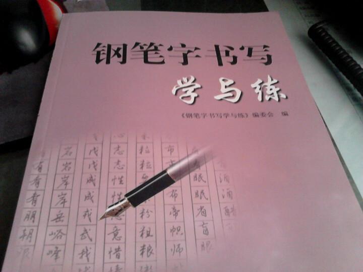 钢笔字练习纸 钢笔字练习纸模版 练习钢笔米字格纸