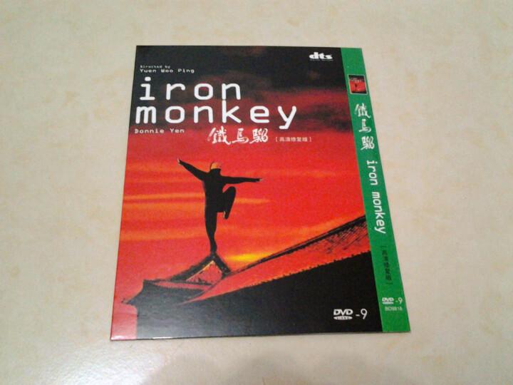 铁马骝简装版高清修复版DVD9