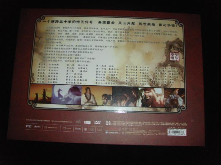 秦时明月3:诸子百家合集(8DVD) 晒单图