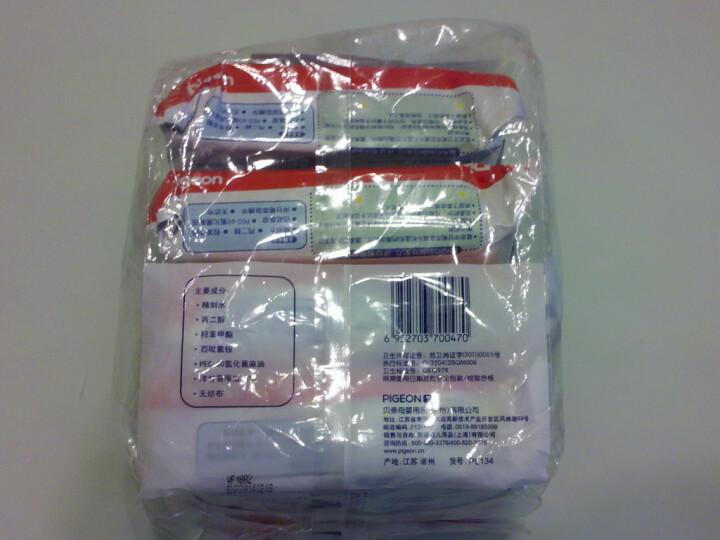 贝亲(Pigeon)婴儿柔湿巾 湿纸巾 25片装(4包)PL134 晒单图