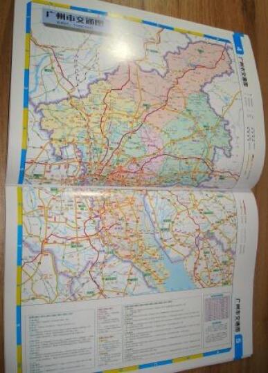 2013广州市交通地图册 晒单图