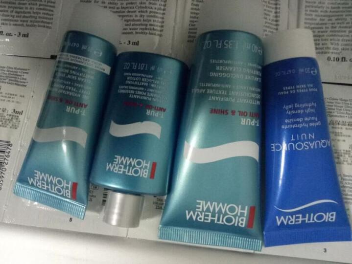 男士护肤化妆品套装 水动力4件旅行装( 洁面+爽肤水+乳液+精华) 晒单图