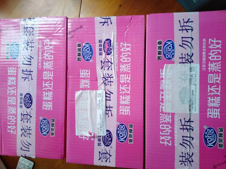 港荣蒸蛋糕 蓝莓味900g/箱 饼干蛋糕 营养早餐食品 手撕面包口袋吐司 休闲零食小吃 晒单图