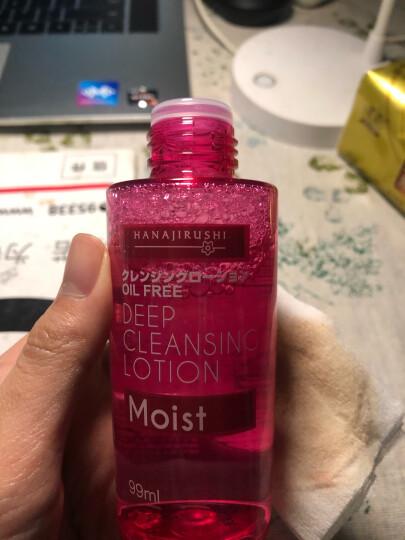 花印清新净颜卸妆水99ml(深层清洁 舒缓保湿 温和快速 眼唇卸妆液 敏肌可用) 晒单图