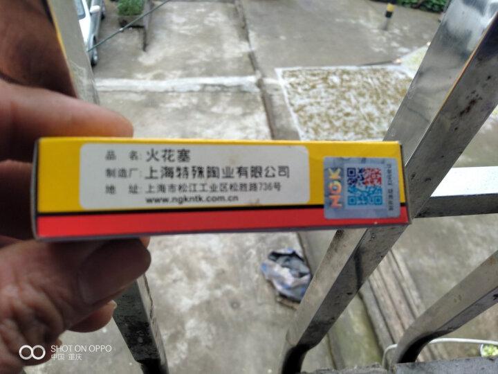 NGK 镍合金火花塞 BKR6E-11 2756 四支装适用于陆风X8哈弗H6H5景逸雨燕众泰T200陆风三菱江淮 晒单图