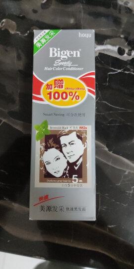 美源(Bigen)发采快速黑发霜 80g(天然棕 884)日本进口 深色系 男女兼用 专业遮白 快速染发 晒单图