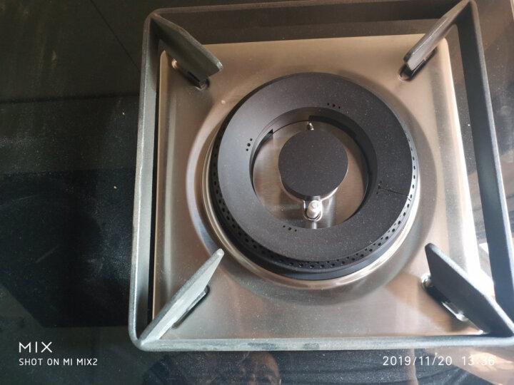 老板(Robam)大吸力侧吸式抽油烟机CXW-200-27A3+插电式燃气灶36B2(天然气) 晒单图