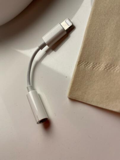 Apple Lightning/闪电 转 3.5毫米耳机插孔转换器/转换头 iPhone iPad 手机 平板 转接头 晒单图
