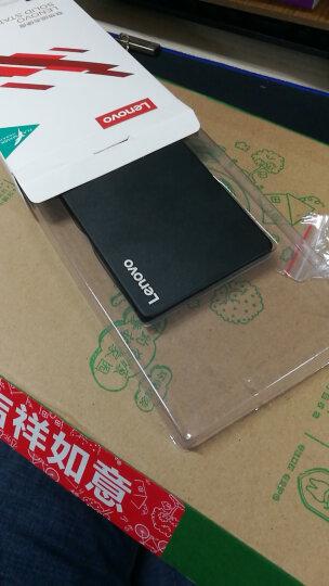 联想(Lenovo) 120GB SSD固态硬盘 SATA3.0接口 SL700固态宝系列 晒单图