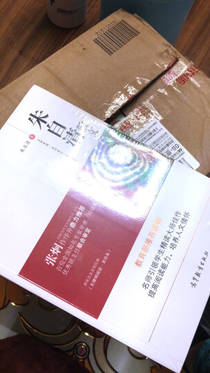 茶馆+边城+子夜+朱自清散文(套装共四册)/经典名著 无障碍阅读插图版 晒单图